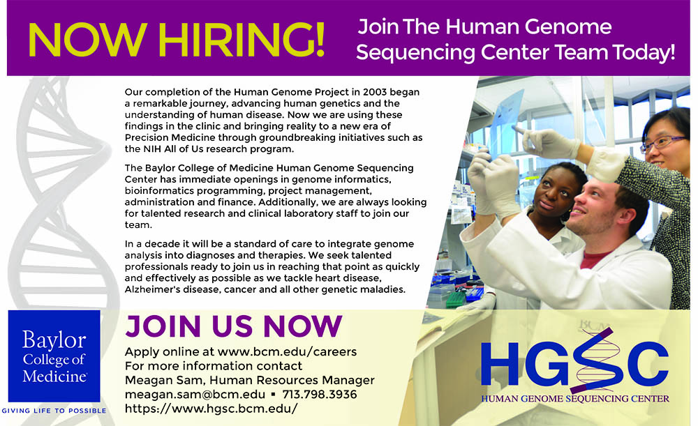 Join the HGSC team